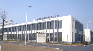 Ichii Auto Parts (Danyang) Co., Ltd.