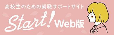 Start_390_120_0319.jpg